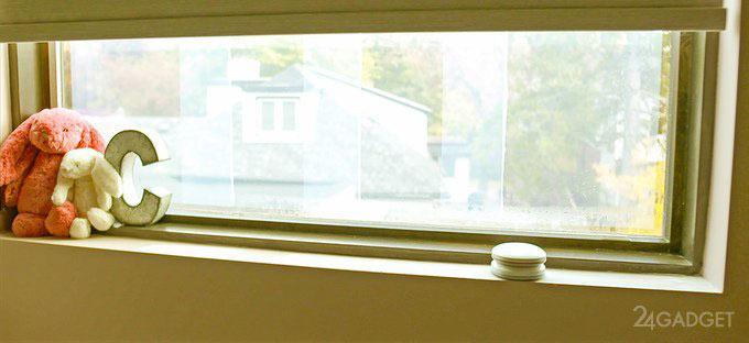 beagle-smart-home-sensor-system-005